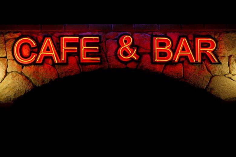bar insurance